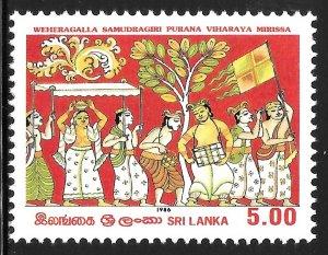 Sri Lanka # 710 Mint Never Hinged