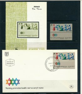 ISRAEL 1985 MEDICAL NURSING STAMP MNH + FDC + POSTAL SERVICE BULLETIN