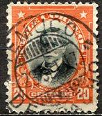 Chile; 1911; Sc. # 105; O/Used Single Stamp