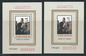 Macedonia RA18 1992 Postal Tax s.s. Perf and Imperf MNH