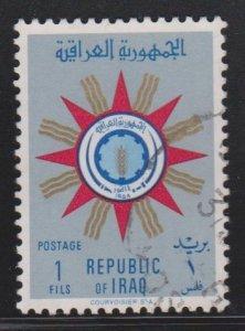 Iraq Sc#232 Used