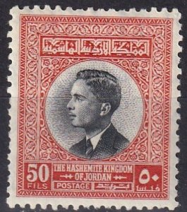 Jordan #363  F-VF Unused CV $3.00 (Z4991)