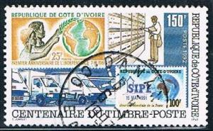 Ivory Coast 925b, Centennary First Postage Stamp, used, VF