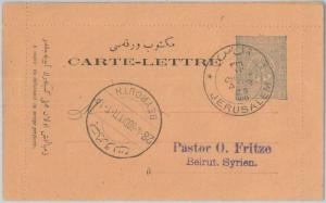 74996 - OTTOMAN EMPIRE Israel - POSTAL STATIONERY Letter Card - BALE 774  1900