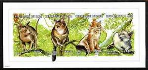 Mali 1997 Cats imperf composite sheetlet containing set o...
