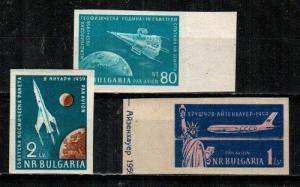 Bulgaria Scott C76-8 Mint NH imperf (Catalog Value $42.50)