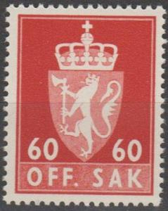 Norway #O87 MNH VF (SU1224)