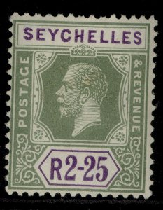 SEYCHELLES GV SG122, 2r 25 yellow-green & violet, LH MINT. Cat £21.