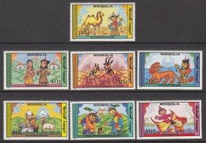 Mongolia 1670-1676 Puppets MNH VF