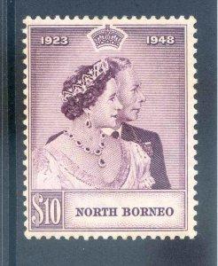 North Borneo 1948 Silver Wedding SG351 Mounted Mint