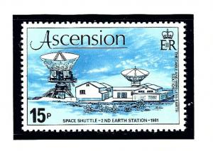 Ascension 273a MNH 1981 Space Shuttle Tracking Station