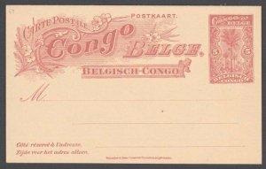 BELGIAN CONGO 5c postcard - fine unused....................................E725