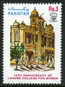Pakistan 880, MNH. Lahore College for Women, 75th anniv. 1997