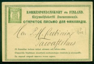 FINLAND Norma PK2, 8pen postal card, used, VF, Norma $46.00