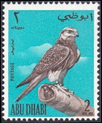 Abu Dhabi # 14 hinged ~ 2r Falcon