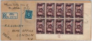 BRITISH MOROCCO AGENCIES PO  -  POSTAL HISTORY - REGISTERED COVER to GB 1937