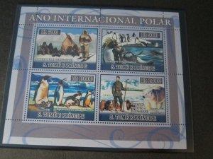 St. Thomas & Prince Islands 2007 Sc 1682 Bird set MNH