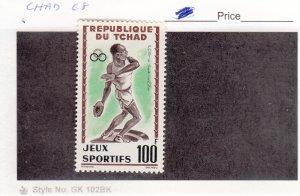 J26287  jlstamps 1962 chad  set of 1 #c8 sports