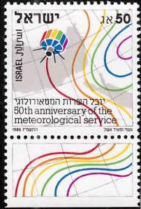 ISRAEL Scott 957 MNH** stamp  set with tabs 1986
