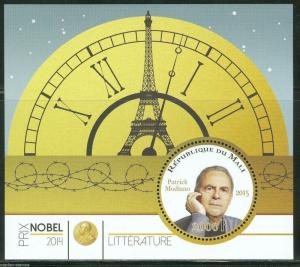 MALI 2015 NOBEL LITERATURE  PRIZE WINNER PATRICK MODIANO  S/S MINT NH