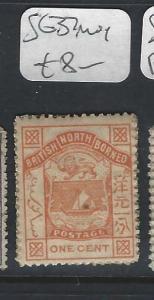 NORTH BORNEO (P2501B)   1C P&R  SG 37   MOG