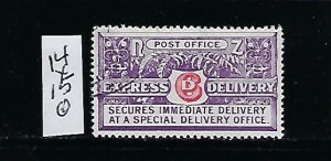 NEW ZEALAND SCOTT #E1 1926 SPECIAL DELIVERY- PERF 14X15 (RED /PURPLE)- USED