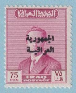 IRAQ 207  MINT NEVER HINGED OG ** NO FAULTS EXTRA FINE!