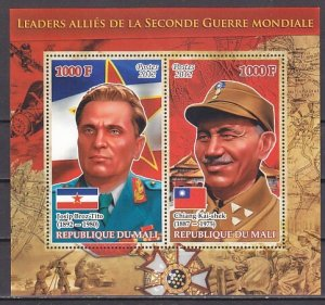 Mali, 2012 issue. War Leaders. Chaing Kai-shek & J. Tito s/sheet. ^