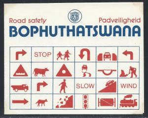 BOPHUTHATSWANA SC# 25-8 1ST DAY COLLECTOR  SH 1.3a FVF/MNH