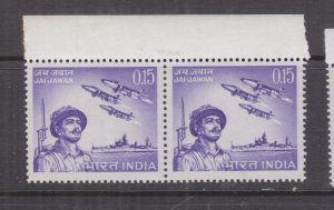 INDIA, 1966 Armed Forces, 15p, marginal pair, mnh.