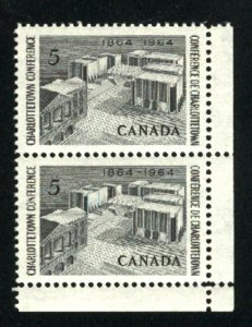 Can #431   Pair   Mint NH VF 1964 PD