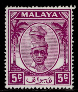 MALAYSIA - Perak GVI SG132, 5c bright purple, M MINT.