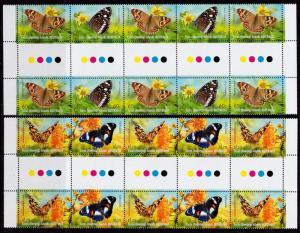 Cocos Islands 365-366 Trafiic Light Gutter Blocks MNH - Butterflies (2012)