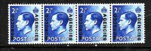 GBOA-Morocco Agencies-Sc#245a-unused NH 2&1/2p bright  ultra strip of 4-1936-id5