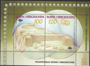 Bosnia & Herzegovina #264  MNH  CV $3.25 (K2202)
