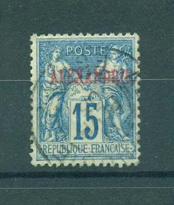 French Offices Egypt Alexandria sc# 7 used cat val $4.25