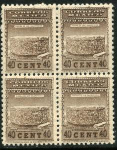 MEXICO 848 40c 1934 Definitive Wmk Gob Block of 4 MNH (356)