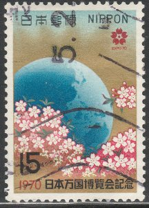JAPAN 1024, EXPO'70, CHERRY BLOSSOMS AROUND THE GLOBE. USED. F-VF. (312)