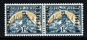 SOUTH AFRICA 1949 OFFICIALS Overprinted 1½d. Grey-Green & Buff SG O34 MINT