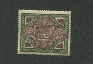 1894 San Marino Postage Stamp #31 Mint Hinged Toned Original Gum