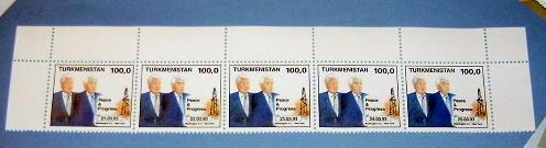 Turkmenistan - 32a-e, MNH Set .Pres. Clinton. SCV - $12.00 (See Note Below)