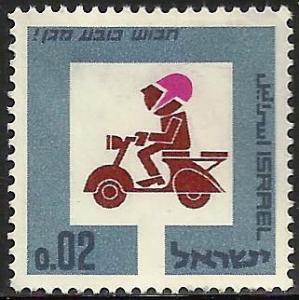 Israel 1966 Scott# 313 Used
