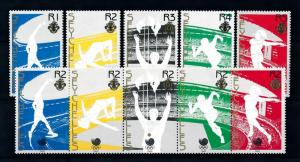 [92297] Seychelles 1988 Olympic Games Seoul Athletics  MNH