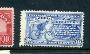 Scott #E6 Special Delivery Mint Stamp  NH (Stock  #E6-29)