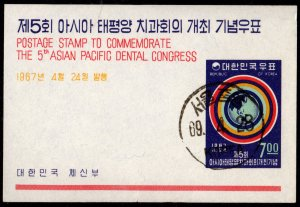 Korea - Cancelled Souvenir Sheet Scott #565a (Dental Congress, Globe)