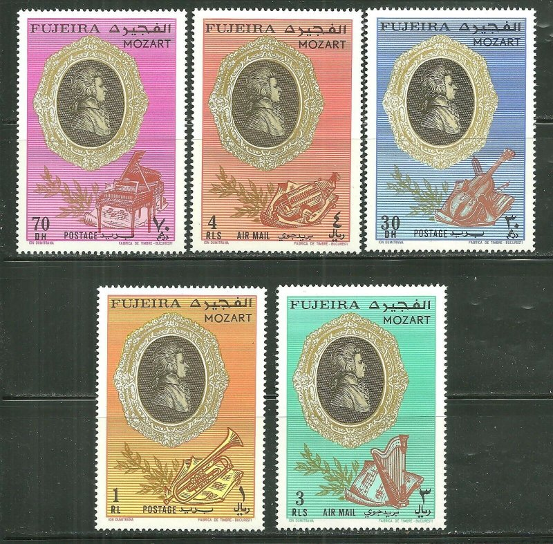 Fujeira MNH Set Of 5 Mozart