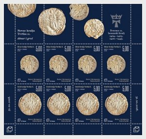 Stamps Bosnia and Herzegovina Mostar 2018 - Numismatics. Coin of King Tvrtko II.