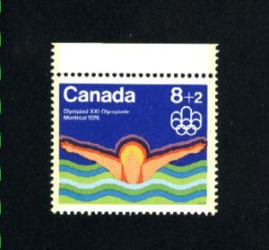 C B4 -2 Mint NH VF 1975 PD
