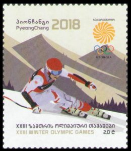 2018 Georgia 708 2018 Olympic Games in Pyeongchang