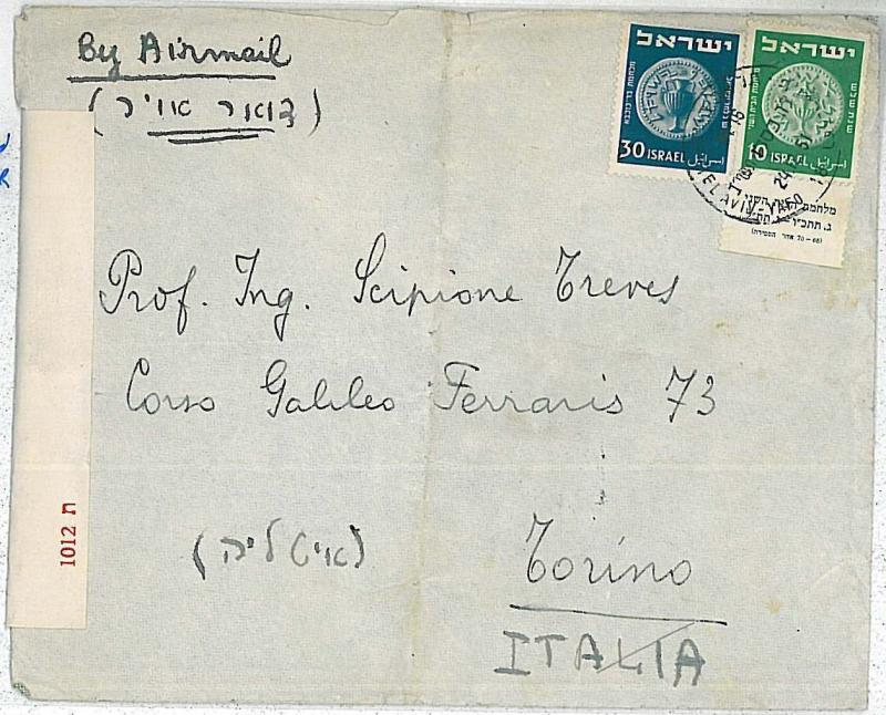 COINS - POSTAL HISTORY  ISRAEL : AIRMAIL COVER to ITALY 1951 - ISRAELI CENSOR